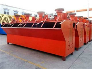 Ch D Ore Vibrating Screen Press In Pakistan