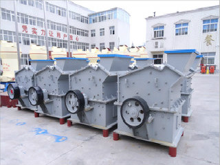 Gold Crusher For Sale In Turkey