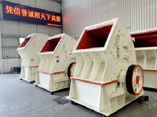 Best Hammer Crusher For Sale Business 4593
