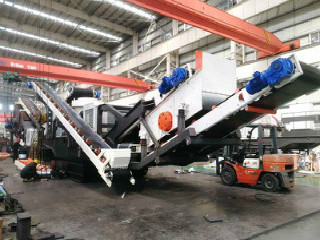 Crusher For Sale Rental New Used Crushers
