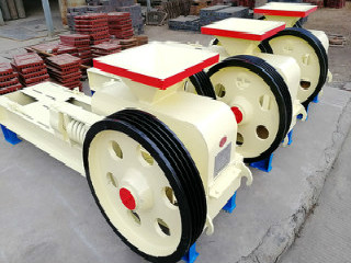 Cara Kerja Single Roll Crusher